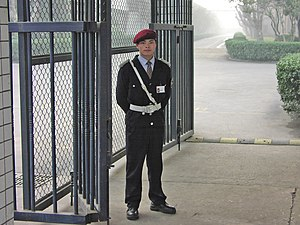 Private factory guard