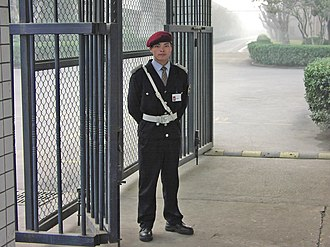 Security guard - Image: Private factory guard
