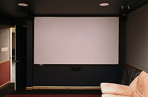 The same projection screen as at top, without image.