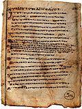 Psalterium Sinaiticum 2N, fol1r.jpg