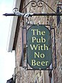 Pub sign, Coalisland - geograph.org.uk - 1413230.jpg