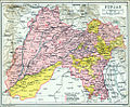 List of indian states and union territories india