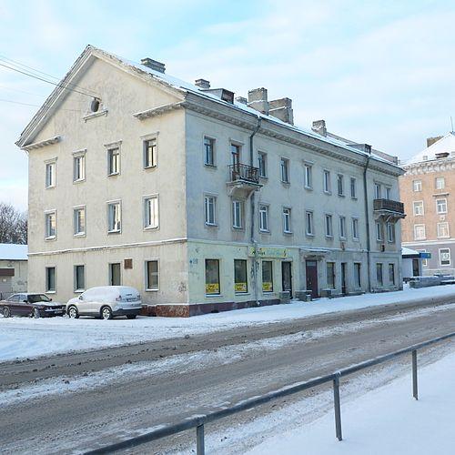 Narva Wikiwand