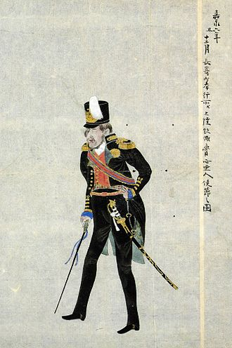 Yevfimiy Putyatin - Putyatin in Nagasaki, 1853.