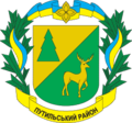 Putylskiy rayon gerb.png