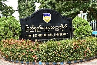 Pyay Technological University
