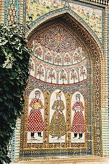 کاشیکاری نارنجستان قوام مربوط به دورهٔ قاجار تصویر سه خدمتکار قجری عکس از رضا (عرفان) حسین پور