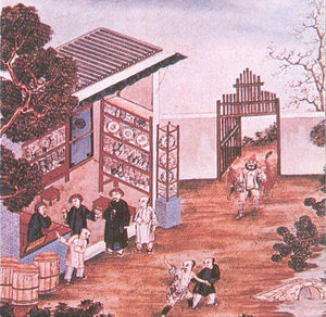 History of Jiangxi - Ancient porcelain shop in Jingdezhen.