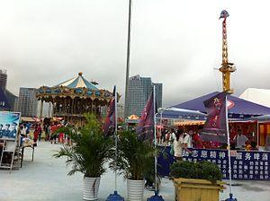 Qingdao International Beer Festival - Qingdao International Beer City