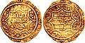 Quarter dinar of Abu'l-Husayn al-Mu'ayyad, AH 400.jpg