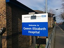 Queen Elizabeth hospital sign 2014-03-08 13-58.jpg