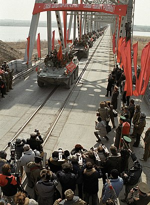 Soviet withdrawal from Afghanistan - Image: RIAN archive 58833 Withdrawal of Soviet troops from Afghanistan