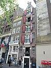 rm4569 amsterdam - prinsengracht 338