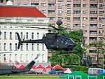ROCA OH-58D 636 Taking off from ROCMA Ground 20140531a.jpg