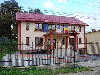 Aiton, Cluj - Image: RO CJ Aiton (11)