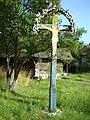 RO CJ Biserica de lemn din Salistea Noua (4).JPG