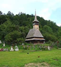RO MM Cornesti wooden church 1.jpg