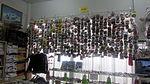 RTAF Museum Souvenir Shop 01.JPG