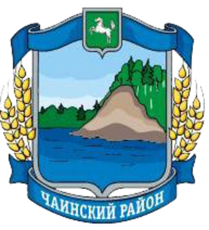 Chainsky District