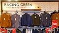 Racing Green, Debenhams, Sutton St Nicholas Centre.jpg