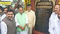 Radha Mohan Singh laid the foundation stone of the Acharya N.G. Ranga Agricultural University, in Andhra Pradesh. The Union Minister for Urban Development, Housing and Urban Poverty Alleviation and Parliamentary Affairs.jpg