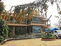 Raibow resort, Chitwan - panoramio.jpg