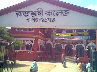 Rajshahi College - Main gate of Rajshahi College