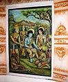 Ram Mandir in Gangtok.jpg