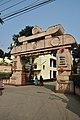 Ramakrishna Mission Ashrama Entrance - Narendrapur - Kolkata 2012-01-21 8434.JPG