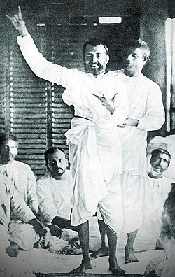 250px-Ramakrishna_trance_1879.jpg