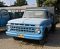 Ramla-trucks-and-transportation-museum-Ford-4a.jpg