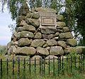 Reckahn camp 1741.jpg