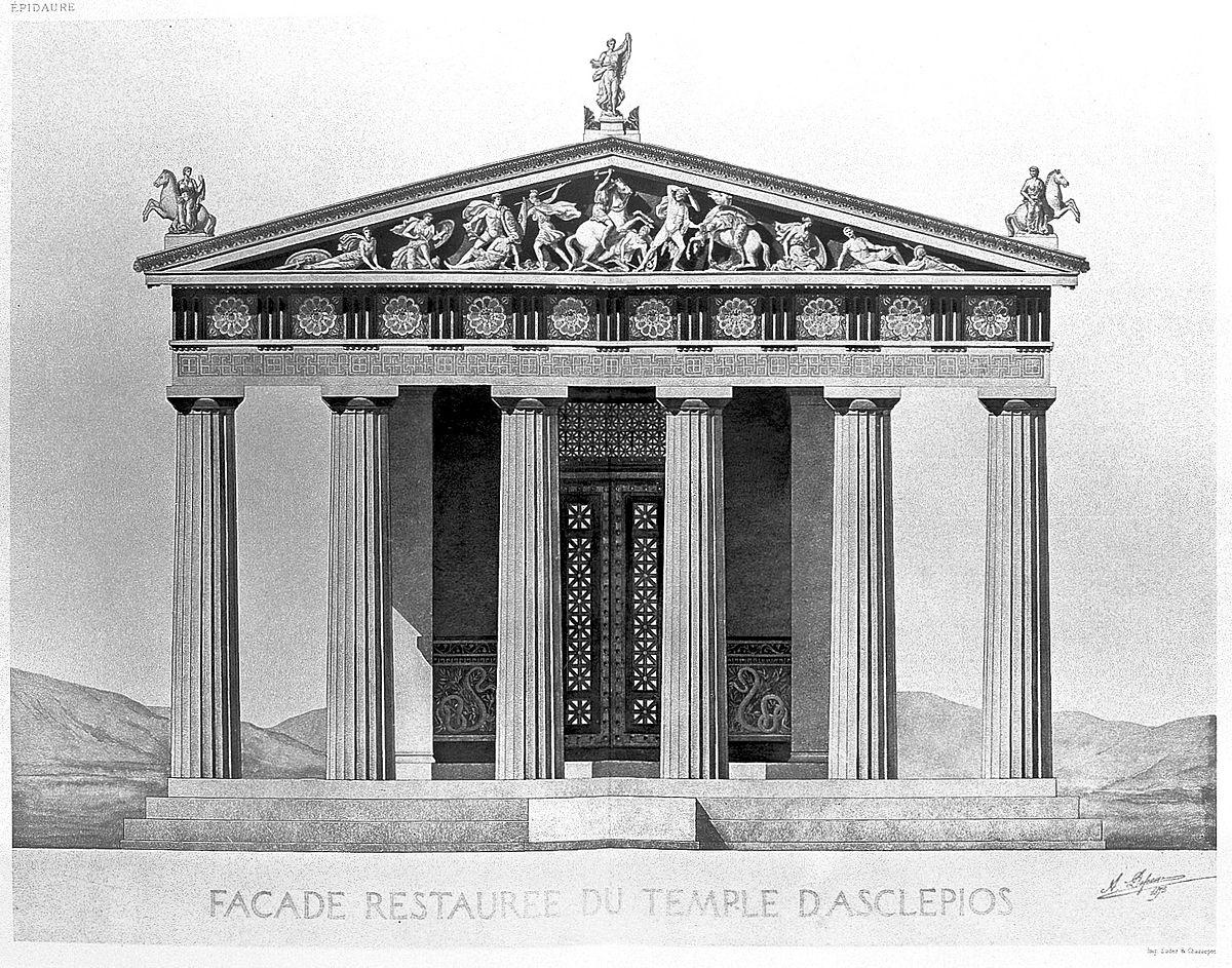 The fateful facade essay