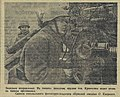 RedStarNewspaper45.jpg