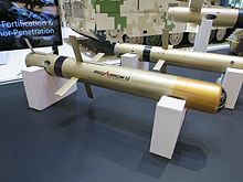 Red Arrow 12 missile at IDEX 2017.jpg