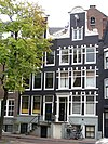 reguliersgracht 73 and 75 across