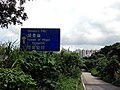 Rennies Mill Road Sign.jpg