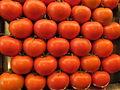 Ripe tomatoes.JPG