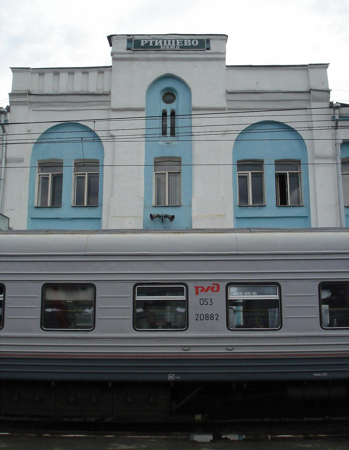 схема поезда №808 москва-санкт-петербург