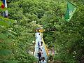 Rufabgo bridge 001.jpg