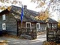 Rumbiņi - Bārdu dzimtas muzejs Pociemā 2000-10-01.jpg