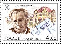 Russia-2000-stamp-Aleksandr Tvardovsky.jpg