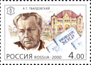 Aleksandr Tvardovsky - Image: Russia 2000 stamp Aleksandr Tvardovsky