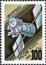 Russia stamp 1993 № 86.jpg