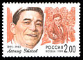Russia stamp L.Utyosov 1999 2r.jpg