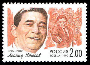 Leonid Utyosov - A Russian stamp honoring Leonid Utyosov, 1999, 2 rub. (Michel 756, Scott 6542)
