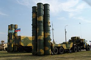 S-300PMU2 - MAKS 2007.jpg