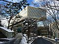 SNU library with Snow.jpg