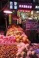 SZ 深圳 Shenzhen 福田 Futian 水圍村夜市 Shuiwei Cun Night food Market May 2017 IX1 03.jpg