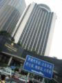SZ Luohu Shangri-La Hotel.JPG